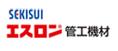 SEKISUI エスロン管工機材